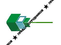 Степанов Е.Б.