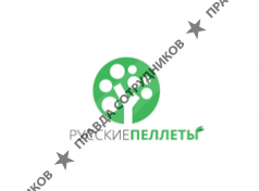 Русские Пеллеты