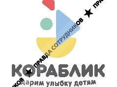 руководство компании кораблик - фото 2