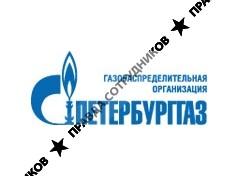 Петербурггаз Спб Официальный Сайт Руководство - фото 10