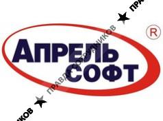 Апрель Бизнес-Софт
