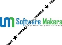 Software Makers