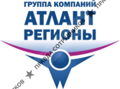 Группа компаний АТЛАНТ регионы