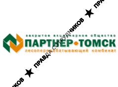 ЛПК Партнер-Томск