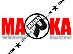 Наша марка (Сироткин И.В)