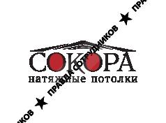 Натяжные потолки в Екатеринбурге, низкие цены А обои