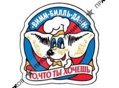 Виктория-Байкал