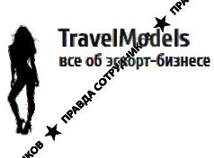 Travelmodels
