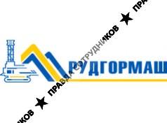 Рудгормаш отзывы сотрудников продаю дробилку конусную ксд-600
