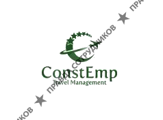 Constemp Travel Menagement