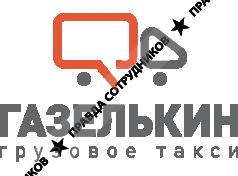 газелькин руководство - фото 3