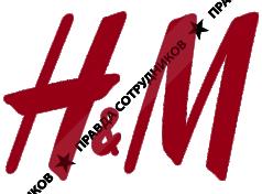 H_ampersent_M (Hennes end Mauritz)