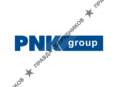 Pnk group руководство