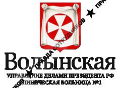 Республиканская клиническая больница казань оренбургский тракт 138