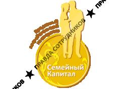 Белоусов групп отзывы работников