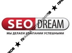 Seo Dream
