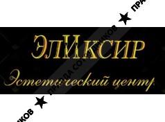 Эстетический центр Эликсир