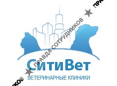 Детская поликлиника 14 детская петроградского района