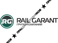 Группа компаний Рейл Гарант