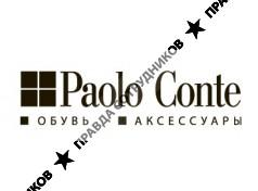 Paolo Conte  отзывы сотрудников о работодателе, отзывы о работе c69803cf3c5
