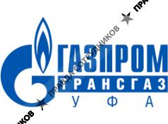 Газ транс газпром уфа
