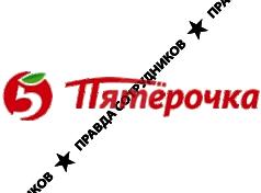 Сеть магазинов пятерочка в орске вакансии свежие объявления ауди 80 в тюменской области частные объявления