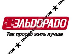 Магазины Эльдорадо  отзывы сотрудников о работодателе bf6da5b860a5e