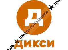 Дикси бухгалтерия адрес документы к декларации 3 ндфл за 2019 год
