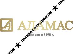 адамас банкротство форум 10