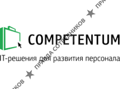 Competentum Group