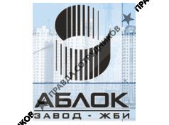 Ооо аблок жби коломна заводы жби домодедовский район