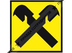 как проверить страховку на автомобиль по гос номеру бесплатно в россии
