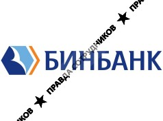 зарплата директора международного бизнеса бин банк