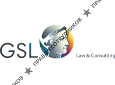 GSL Law & Consulting