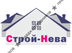 Строй ритм питер строительная компания Ижевск строительная компания в Ижевск