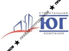 Мегалайн строительная компания Ижевск отзывы сотрудников крупные строительные организации частные лица делающие закупки несколько сотен рублей