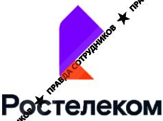 Стажер в отдел бухгалтерии ростелеком нижний новгород ооо регистрация в контакте