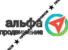 Альфа продвижение орел официальный сайт создание сайт yandex