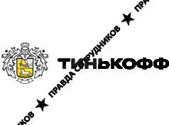 официальный сайт сбербанк работа