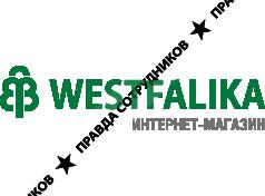 7e89f4af6 Вестфалика: отзывы сотрудников о работодателе, отзывы о работе