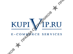 824a592a5df5 Приват Трэйд (KupiVip)  отзывы сотрудников о работодателе, отзывы о ...