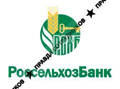 россельхозбанк тверь официальный сайт кредиты секвойя кредит консолидейшн сайт