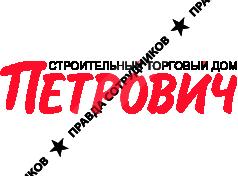 сдача электронной отчетности новосибирск