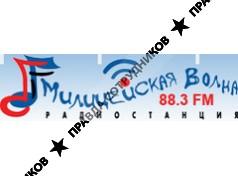 Эфир радиостанции составляют оперативные новости, проблемные передачи, гостями которых становятся ключевые фигуры министерства мвд россии, развлекательно-познавательные программы и популярная музыка.