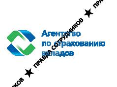 агентство страхование вкладов ижевск
