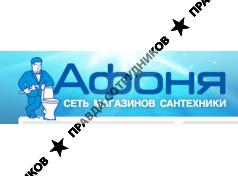 визард сантехника днепропетровск