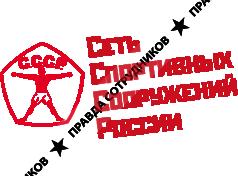 отзывы сотрудников фитнес клуб ссср москва