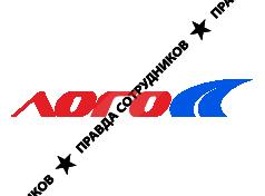 Ооо логос Ижевск строительная компания песок кварцевый формовочный купить