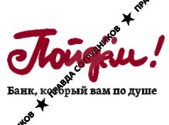 лето банк кредит наличными подать заявку онлайн