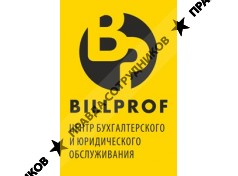 Billprof